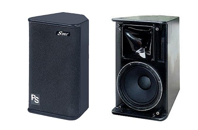 Seer Audio PS-8II
