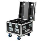 Robe Quad Top Loader Case ROBIN LEDBeam 150™
