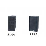 Seer Audio F1-LA & F1-LB Stereo Set